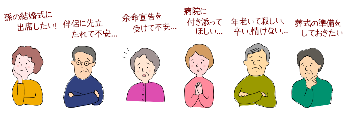 高齢者利用事例